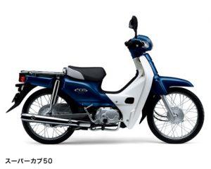 hondacub50